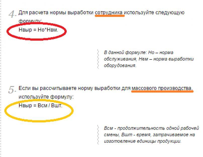 internetes kereseti képlet)